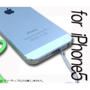 速達ネコポスで発送 iPhone5/5S/SE アクセサリー ストラップリング ネジ 予備パーツ ストラップ 取り付け用パーツ|yamazaki