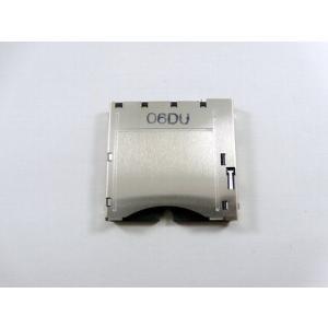 速達ネコポスで発送 ニンテンドー NDS Lite用部品 DSカートリッジ用スロットパーツ DSLite yamazaki