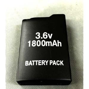 速達ネコポスで発送 PSP 部品 PSP1000 対応 バッテリー  純正互換品|yamazaki