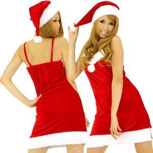 速達ネコポスで発送 サンタ コスプレ ホルターロングサンタコスチューム♪ クリスマス 衣装 仮装|yamazaki