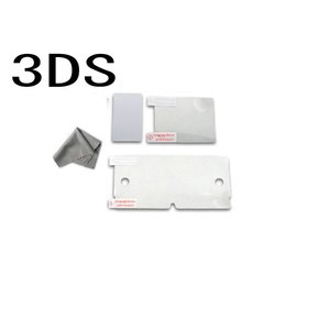 【クロネコDM便送料無料】 ニンテンドー 3DS new3DS 対応アクセサリ 液晶保護フィルム 保護シート