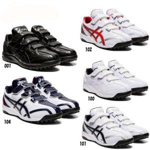 アシックス 野球トレーニングシューズ NEOREVIVE TR2 ネオリバイブTR2 1123A015|yamazakisports-ysp