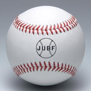 ビクトリー大学試合球/JUBF/硬式用『1箱12球入』(1BJBH10999)|yamazakisports-ysp