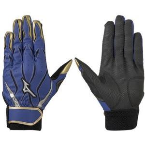 メール便送料無料 野球 ミズノ (1EJEY19027) ジュニア野球打者用手袋 MZcomp 両手用 ブルー/ブラック/ゴールド yamazakisports-ysp