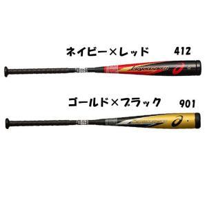 アシックス 野球用 軟式用 バット レガートゼロ  専用ポンプ付き 3121A266 yamazakisports-ysp
