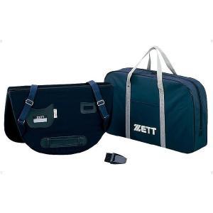 ZETT ゼット 硬式・軟式・ソフトボール兼用 アンパイヤプロテクター BL2007B ネイビー yamazakisports-ysp