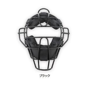 ハイゴールド アンパイア用 硬式用マスク MKH-110 yamazakisports-ysp