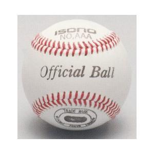イソノ 大学試合球 NOAAA−2 12個|yamazakisports-ysp