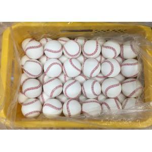 硬式野球ボール 練習球 10ダース ボールカゴ付き 検落ち 国内メーカー|yamazakisports-ysp