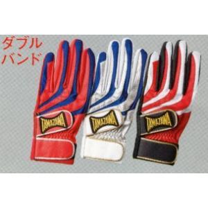 タマザワ バッティング手袋 (両手用) TBG-25 yamazakisports-ysp
