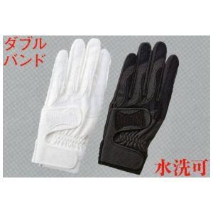 タマザワ バッティング手袋(両手用)高校生対応 TBH-W22 TBH-B22 yamazakisports-ysp