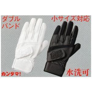 タマザワ バッティング手袋(両手用)高校生対応 TBH-WT23 TBH-BT23カンタマ yamazakisports-ysp