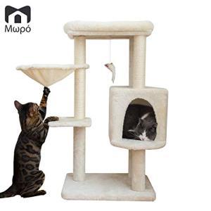 Mwpo キャットタワー 猫タワー 大きいハンモック でっかいハウス 爪とぎ 匂いなし 075A|yamazoo-store