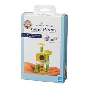 ナノルーム キャットタワー (イエロー) NRL-011|yamazoo-store