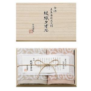 今治謹製 紋織 バスタオル 2枚セット 木箱入 IM5037|yamazoo-store