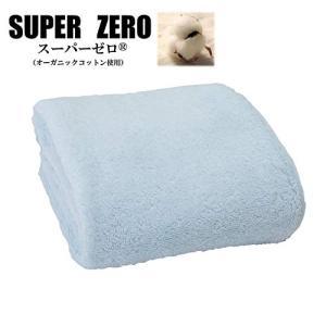 昭和西川(Showa-nishikawa) バスタオル ブルー 34×120cm 今治 スーパーゼロ 空気を織り上げた タオル スタイリッシ|yamazoo-store