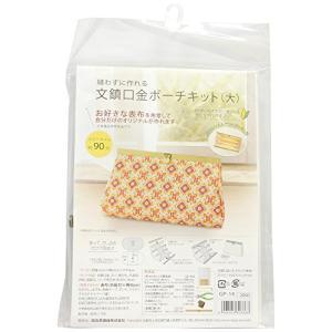 Panami 手芸キット 縫わずに作れる 文鎮金口ポーチ 大 GP-14|yamazoo-store