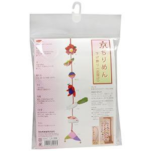 Panami 手芸キット〈京ちりめん下げ飾り〉 厄除け LH-309|yamazoo-store