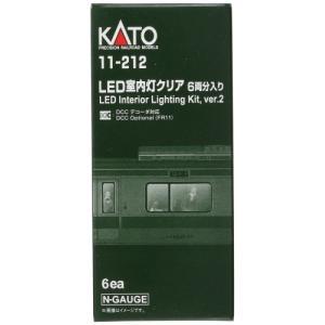 KATO Nゲージ LED室内灯クリア 6両分入 11-212 鉄道模型用品|yamazoo-store