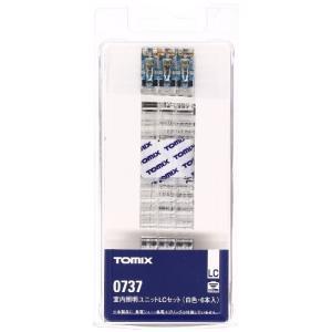 TOMIX Nゲージ 室内照明ユニット LC 白色6本 0737 鉄道模型用品|yamazoo-store