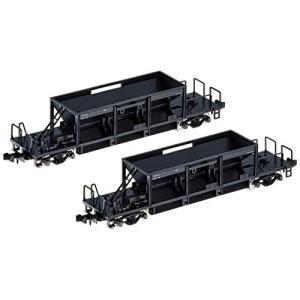 TOMIX Nゲージ ホキ800 2両セット 2777 鉄道模型 貨車|yamazoo-store