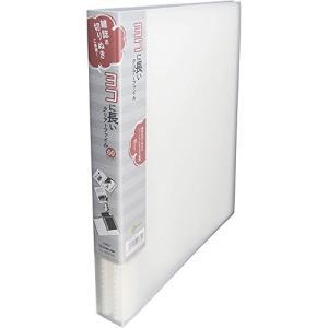 キングジム クリアーファイル マガジンファイル 60P 乳白 195RYWニユ|yamazoo-store