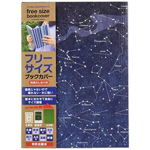 アーティミス ブックカバー フリーサイズ 星座 FFSBC|yamazoo-store