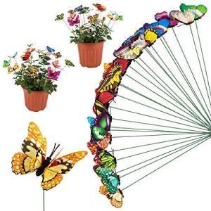ANPHSIN 模造蝶 25個セット 3D 蝶飾り イミテーション ガーデニング ガーデン オーナメント 雑貨 バタフライ 蝶 鉢植え 装飾|yamazoo-store
