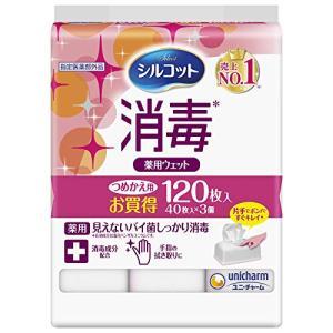 ユニチャーム シルコットウェットティッシュ 消毒 詰替 40枚入×3パック|yamazoo-store