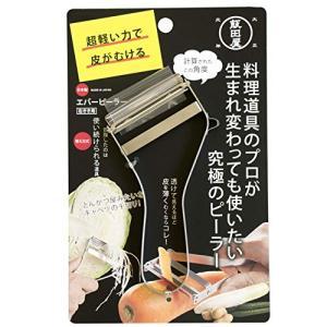 飯田屋 エバーピーラー 皮むき器 替刃式 ピーラー ステンレス 日本製 (右きき用) JK01|yamazoo-store
