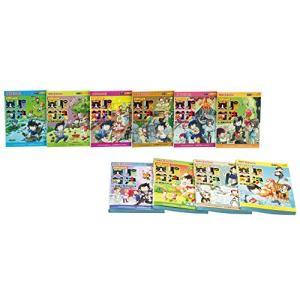 学校勝ちぬき戦・実験対決シリーズ10巻セット11巻-20巻|yamazoo-store