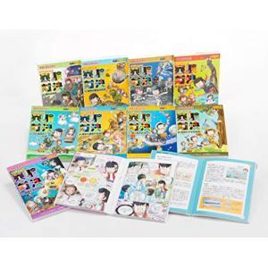 学校勝ちぬき戦・実験対決シリーズ10巻セット21巻-30巻|yamazoo-store