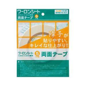 ワーロン ワーロンシート専用両面テープ 5mm巾×20m (WF-5)|yamazoo-store