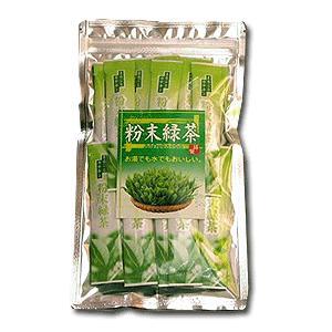 水出し粉末緑茶HR−65K