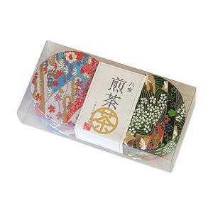 煎茶40g 2缶 ミニ和紙缶2本クリアケース入りギフト  手軽に、手土産やお土産等にも使える おすす...