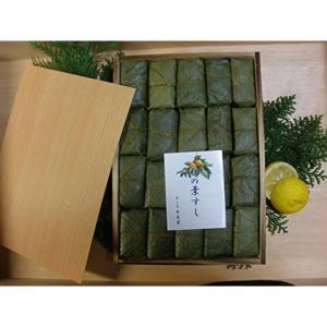 【奈良名物】【よしの弁天屋】柿の葉すし 鯖20個入り