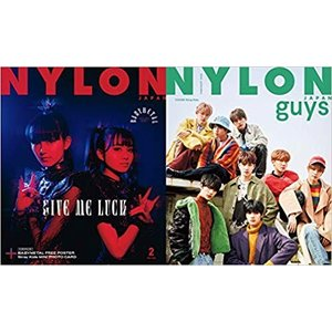NYLON JAPAN(ナイロン ジャパン) 2020年 2 月号 [雑誌] (表紙:BABYMET...