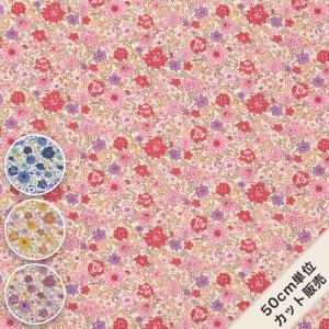 ブロード ダリヤ KTS3561  可愛いダリヤの花が印象的な花柄のブロード生地。 やや透け感のある...