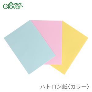 ハトロン紙 型紙 製図 パターン / Clover(クロバー) ハトロン紙 カラー