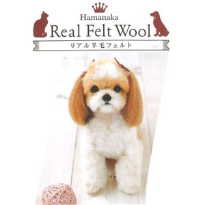 Real Felt Wool リアル羊毛フェルト キット レ...