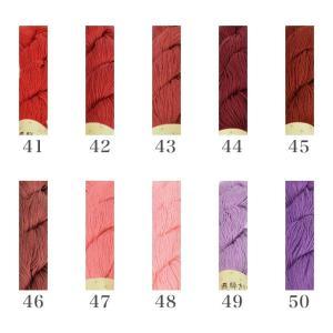 刺し子 さしこ 飛騨さしこ 刺し子糸 さしこ糸 / 飛騨さしこ さしこ糸 単色 2 (暖色系 No.31〜50) yanagi-ya 07