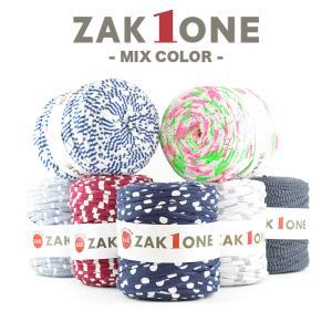 ズパゲッティと同じTシャツヤーン 糸 柄 100m YANAGIYARN(ヤナギヤーン) ZAK ONE ザックワン MIX COLOR 5 柳屋オリジナル