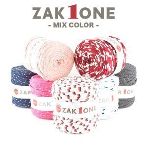 ズパゲッティと同じTシャツヤーン 糸 柄 100m YANAGIYARN(ヤナギヤーン) ZAK ONE ザックワン MIX COLOR 10 柳屋オリジナル