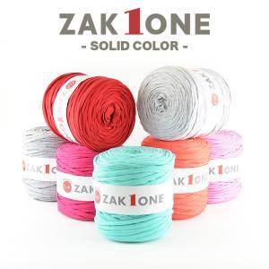 ズパゲッティと同じTシャツヤーン 糸 100m YANAGIYARN(ヤナギヤーン) ZAK ONE ザックワン SOLID COLOR 5 柳屋オリジナル
