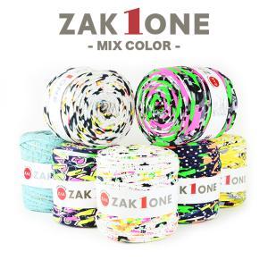 ズパゲッティと同じTシャツヤーン 糸 柄 100m YANAGIYARN(ヤナギヤーン) ZAK ONE ザックワン MIX COLOR 13 柳屋オリジナル