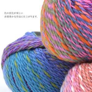 毛糸 セール 並太 / ダイヤモンド毛糸 ダイヤエクレール 秋冬 / 在庫セール55%OFF yanagi-ya 03