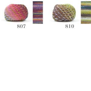 毛糸 セール 並太 / ダイヤモンド毛糸 ダイヤエクレール 秋冬 / 在庫セール55%OFF yanagi-ya 05