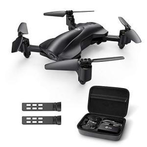 Holy Stone ドローン カメラ付き GPS搭載 折り畳み式 200g未満 小型 収納ケース付き バッテリー2個 飛行時間30分 セルフィー 1|yanagoma-store