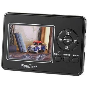 とうしょう ダビング レコーダー 録画機能 DVD USB SD VHSテープ 8mmテープ 簡単ダビング ブラック BR-270|yanagoma-store