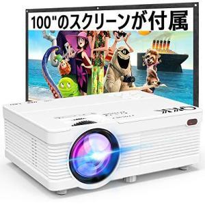 QKK プロジェクター【100 プロジェクタースクリーンが付属】4500LM 1080PフルHDに対応可 スマホ/パソコン/PS3/PS4/ゲーム機/|yanagoma-store